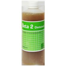 Beta 2 Clenbuterol