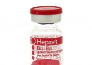 Hepavit B12/15